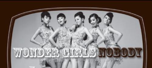 NiziU(ニジュー)のミイヒのnobodyの韓国の反応や評価は?衣装はどこのブランド?