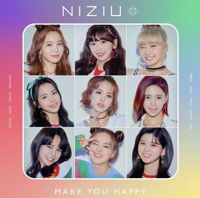 NiziU(ニジュー)のマユカの性格は優しい努力家?
