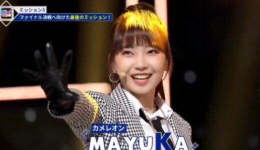 NiziU(ニジュー)のマユカの目が変わった?整形説は本当?