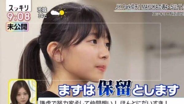 NiziU(ニジュー)のマユカの出身地や高校・学歴は?
