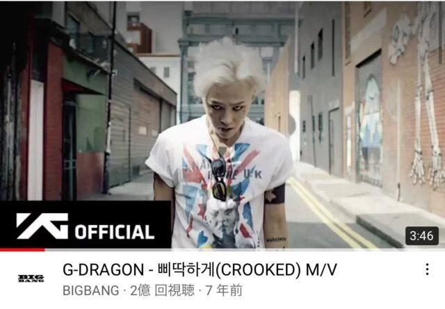 BIGBANGの有名な曲ランキング!今までのアルバム売上枚数は?