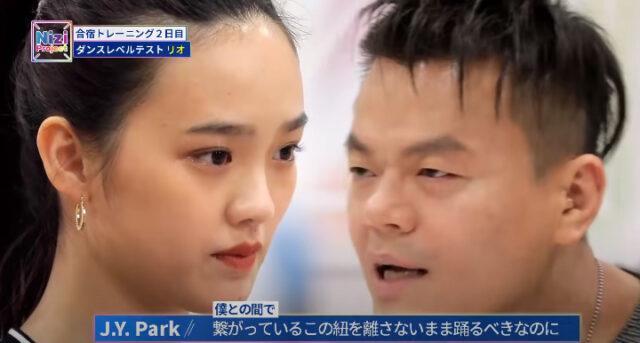 Niziu(ニジュー)のリオ(花橋梨緒)は垢抜けて可愛くなった?デビュー前と比較!