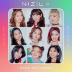 NiziU(ニジュー)ニナのパーソナルカラーは何?メンバーカラーとの相性も考察