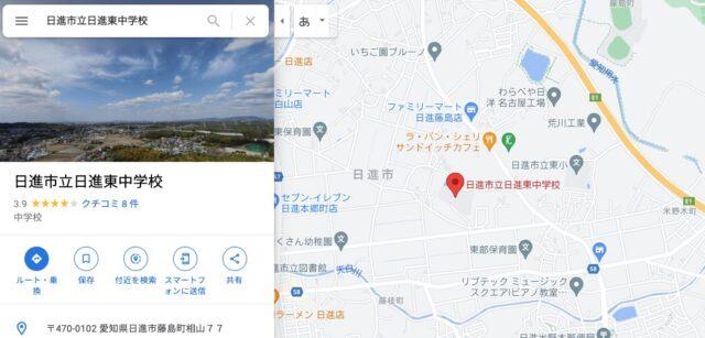 Niziu(ニジュー)のリオ(花橋梨緒)の高校・中学校はどこ?学歴をチェック!