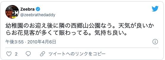 Niziu(ニジュー)のリマ(横井里茉)の高校・中学校はどこ?学歴をチェック!