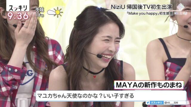 NiziU(ニジュー)マヤの自己紹介に注目!ものまねが得意って本当?