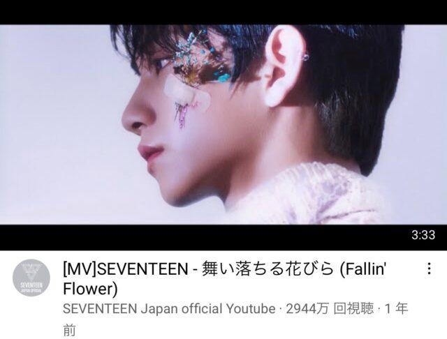 SEVENTEENの人気曲ランキング!日本オリジナルソングランキング!