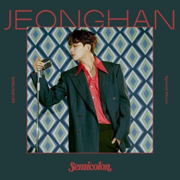 SEVENTEEN(セブンティーン)JHONGHAN(ジョンハン)の本名・年齢・あだ名紹介